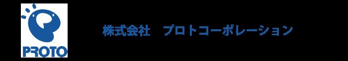 ディーピーティー株式会社