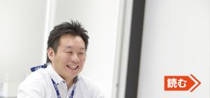 株式会社DTP様インタビュー