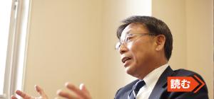 長島観光開発株式会社様インタビュー