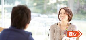 三重県雇用経済部雇用対策課様インタビュー